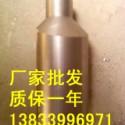 供应用于电厂的MSS SP-95 美标异径短节 dn100偏心异径短节 缩径管专业生产厂家