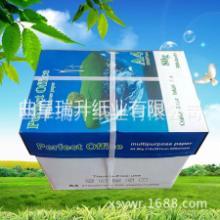供应福建A4打印纸70g/80g双面复印纸工厂直销
