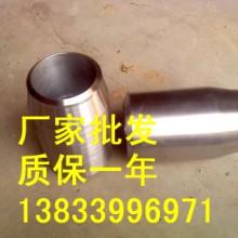 供应用于的不锈钢接管座 dn15-100接管座生产厂家
