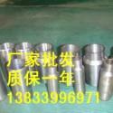 供应用于电力管道的不锈钢对焊支管座dn65 凸台 碳钢双承口管箍批发厂家