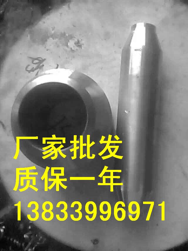 供应用于电厂标准的绥宁A105对焊支管台dn50 螺纹支管台专业生产厂家
