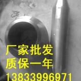 供应用于燃气管道的L360材质绝缘接头dn50pn4.3 煤气管道专用绝缘接头 绝缘接头批发价格