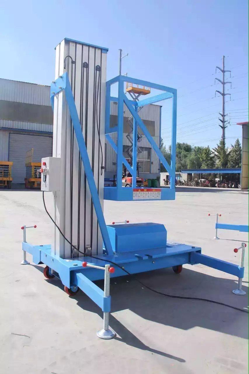 供应内蒙古移动铝合金升降机,高空作业平台价格,移动升降机厂家