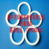 供应定制各种V型填料,四氟V型填料价格,四氟V型填料生产厂家