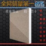 供应仿石材保温装饰板不变形