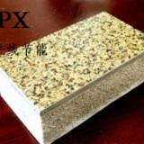 供应仿石材保温装饰板不起皮