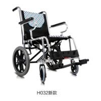 铝合金小轮轮椅鱼跃H032