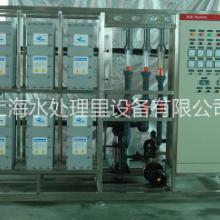 供应用于工业电子|精细化工的供应超声波清洗纯水设备