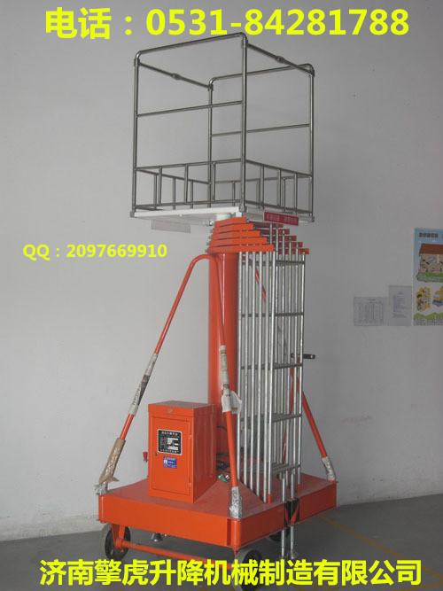 供应青岛套缸式升降机
