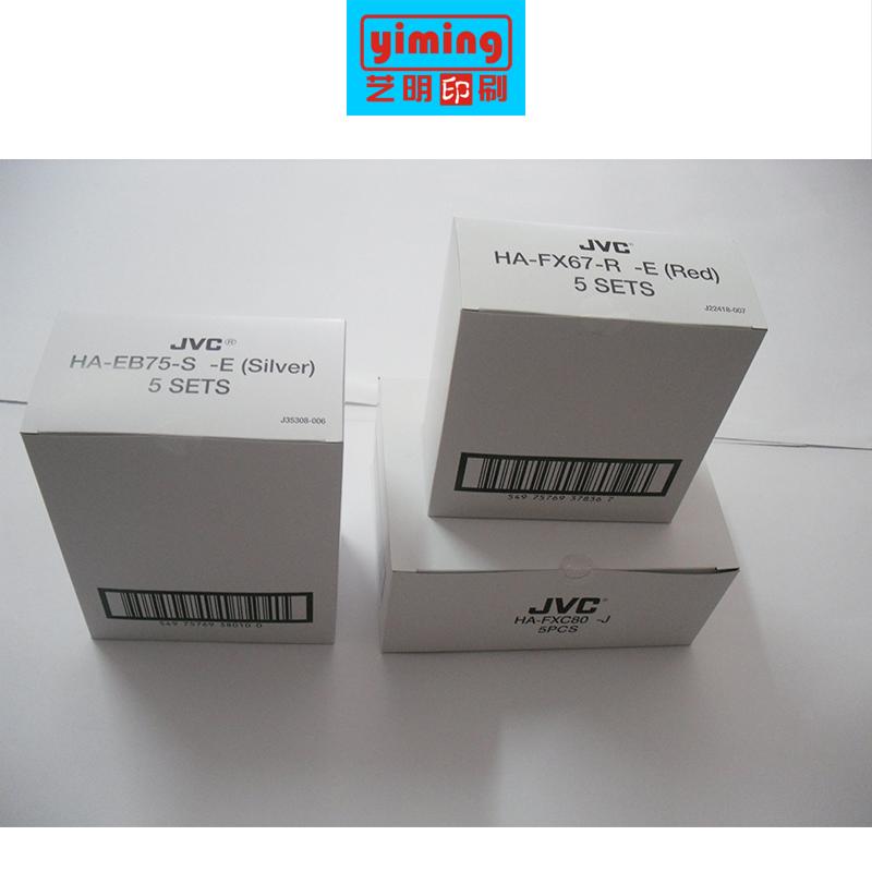 供应纸箱、纸盒、胶盒、展示盒、纸袋一刷定制 东莞印刷厂 纸箱印刷定制 展示盒印刷