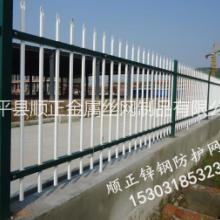 供应锌钢护栏、最新型组装护栏、锌合金护栏十佳优秀厂家/顺正网业批发