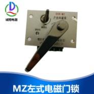 江苏MZ左式电磁门锁厂家批发图片