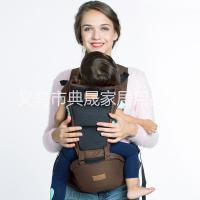 梦芭盾多功能纯棉双肩婴儿背带腰凳