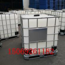 供应耐酸碱IBC集装桶、1000公斤大方桶厂家批发