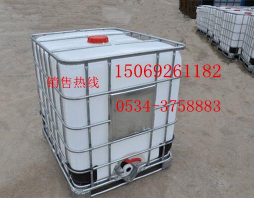 化工吨桶ibc集装桶价格