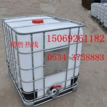 供应化工吨桶IBC集装桶