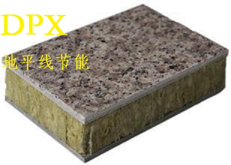 供应地平线装饰保温一体板仿大理石装饰板批发价格
