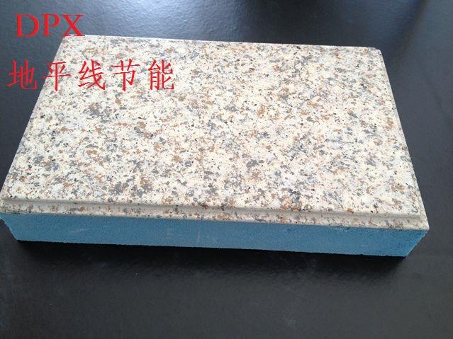供应成都保温装饰一体化板国家A级产品