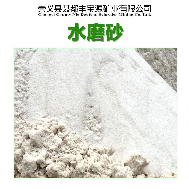 二氧化硅生产图片/二氧化硅生产样板图 (3)