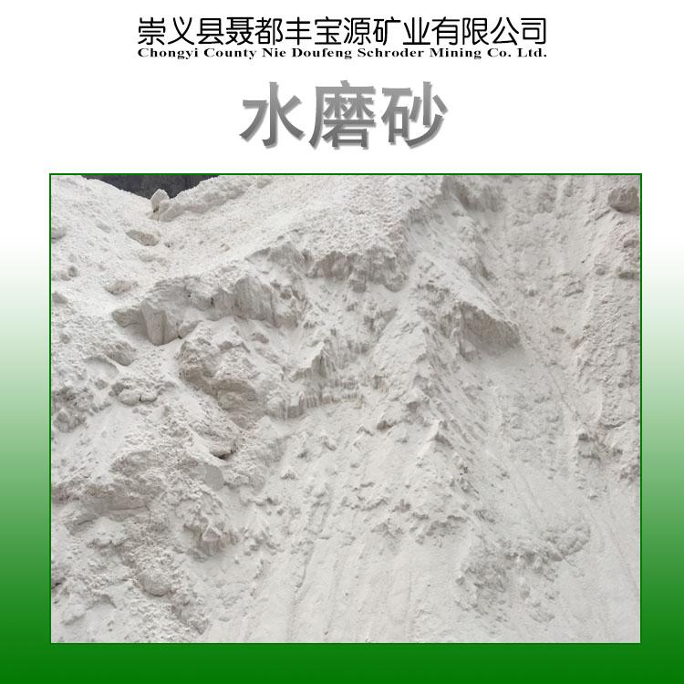 二氧化硅生产图片/二氧化硅生产样板图 (2)