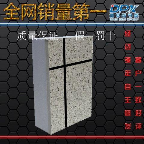 供应大理石保温装饰板专业生产
