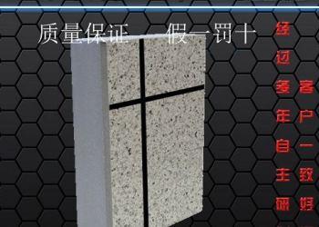 大理石保温装饰板专业生产图片