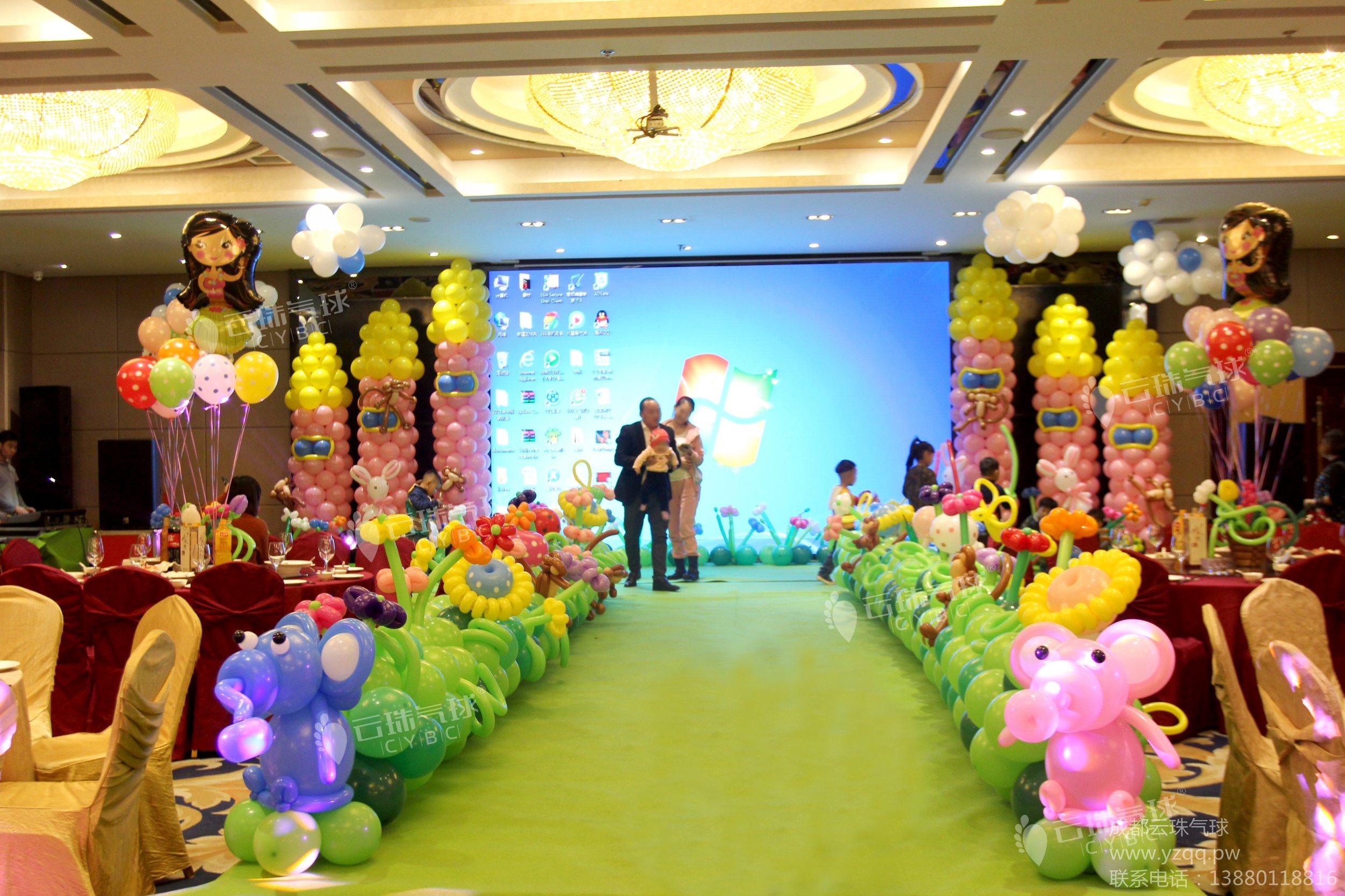 供应森林主题气球装饰/动物气球造型/魔术气球造型/卡通动物编法