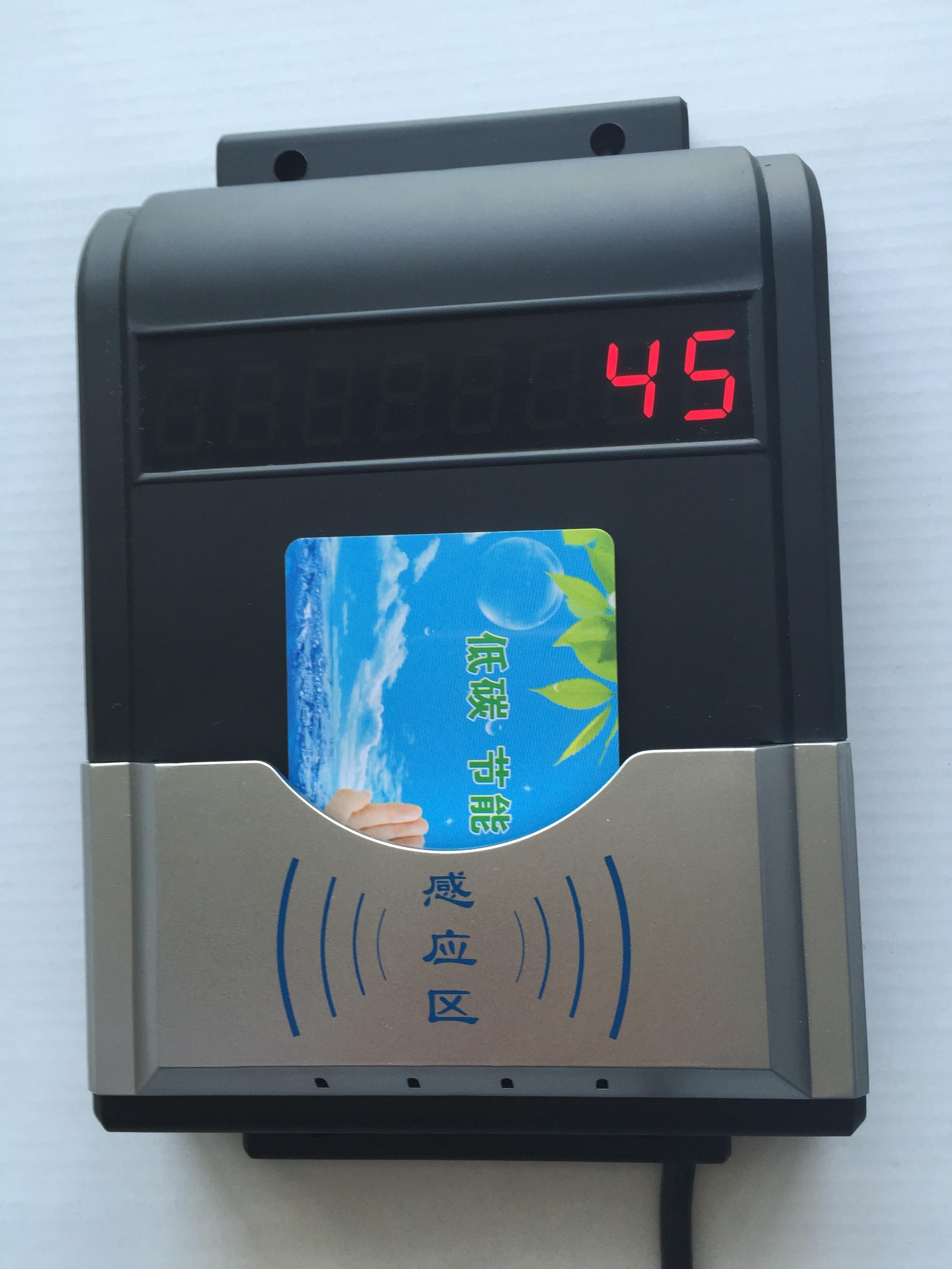 IC卡刷卡节水设备 洗澡水控机图片/IC卡刷卡节水设备 洗澡水控机样板图 (3)