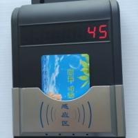 浴室水控管理系统,浴室打卡系统,浴室刷卡节水系统
