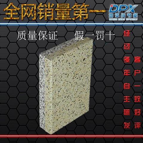 供应保温装饰一体化板生产厂家国际领先水平