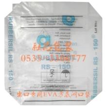 供应用于包装的EVA低熔点橡胶投料袋图片