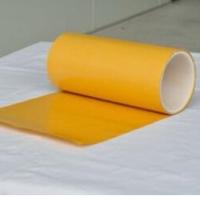 供应用于的黄纸透明PET双面胶带