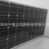 太阳能滴胶板 太阳能电池板