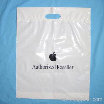 供应供应大庆市塑料袋,大庆超市塑料袋,大庆扣手塑料袋,大庆背心塑料袋