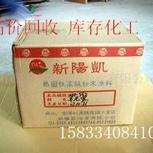 供应用于船舶工业|管道工业的深圳高价回收粉末涂料图片