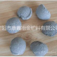 供应用于脱氧剂的硅铁球 硅铁
