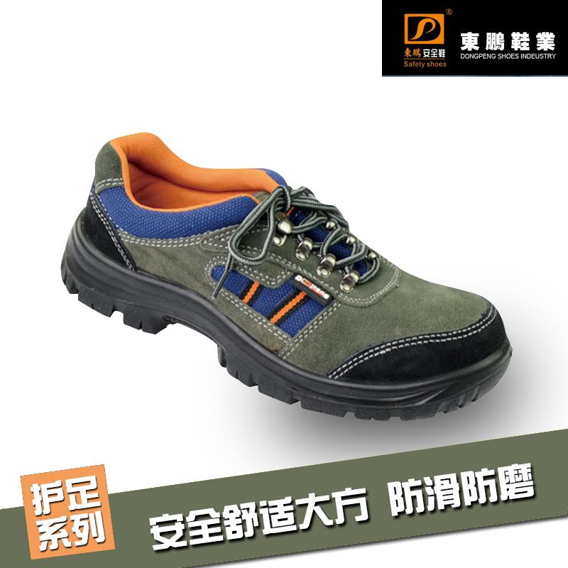 供应安全鞋 防刺穿安全鞋 安全鞋标准 安全鞋品牌 安全鞋价格 防滑安全鞋