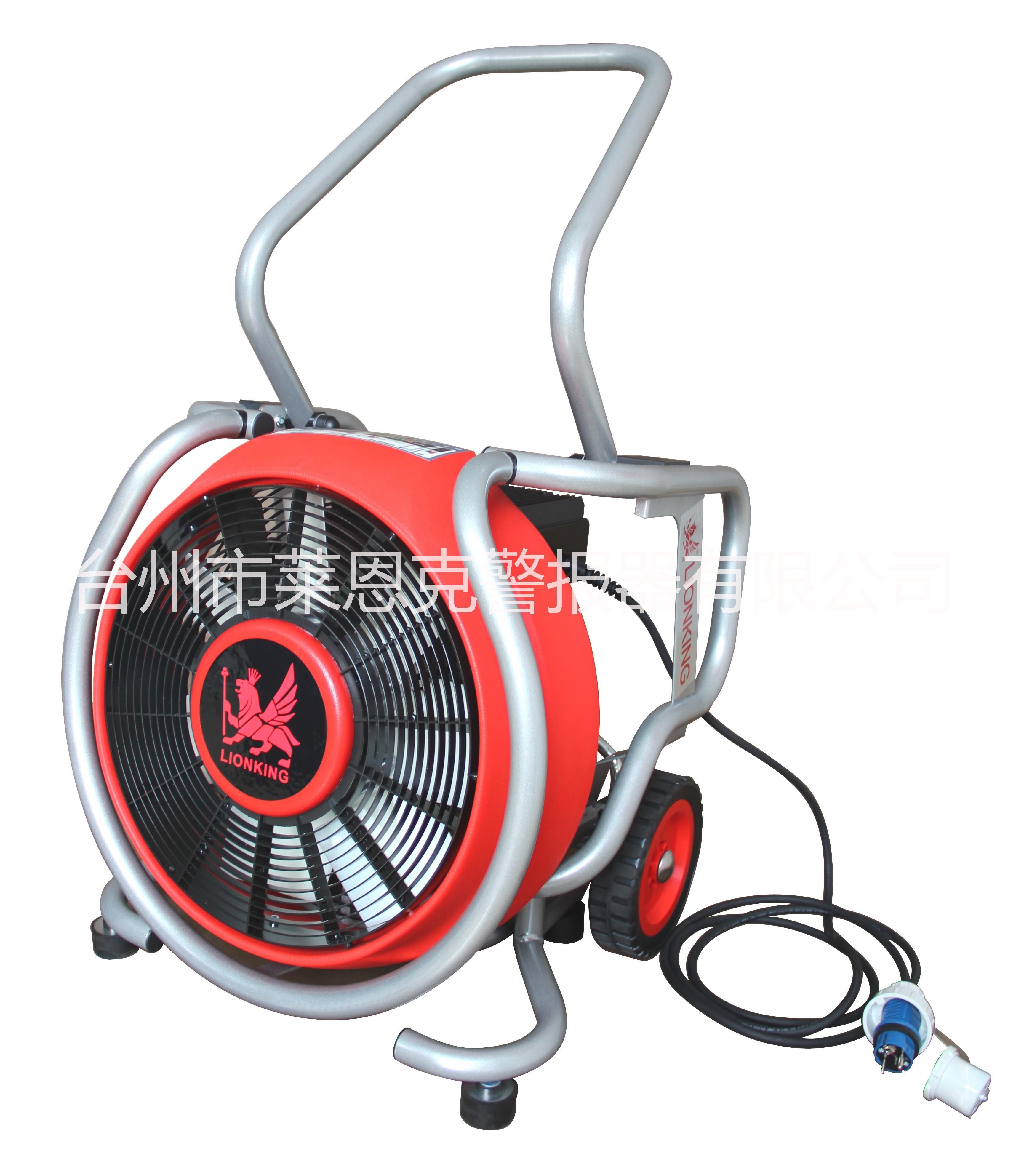 供应移动式电动消防排烟机正压式涡轮排烟风机变频式大风量可调ESV280