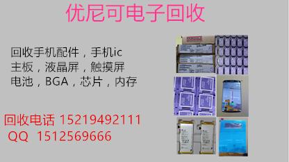 高价回收H9TP32A8JDMC