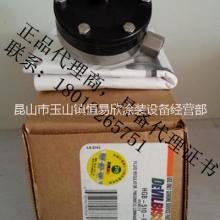 供应HGB-510-R4流量阀HGB-510-R1/R2/R4总代理批发