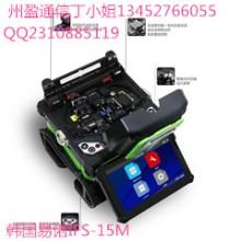 供应韩国易诺IFS-15M光纤熔接机全国发货北京办事处批发
