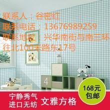 供应【厂家批发】墙纸贴pvc墙纸图片