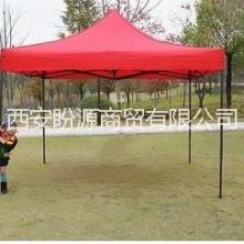 西安广告帐篷折叠帐篷雨伞雨具可印字图片