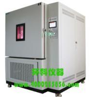 南京环科水冷氙灯耐气候试验箱