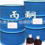 供应用于防腐施工的玻璃钢防腐材料,环氧树脂,固化剂,玻璃纤维布