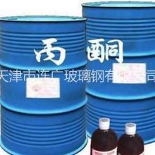 供应用于防腐施工的玻璃钢防腐材料,环氧树脂,固化剂,玻璃纤维布图片