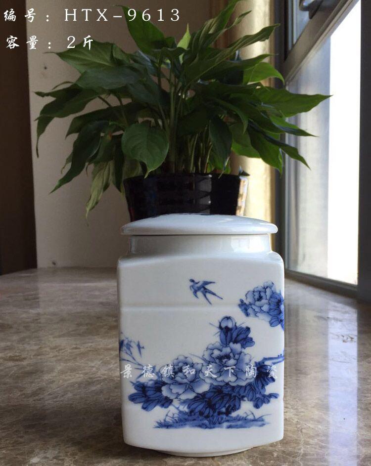 订做500ml膏方罐子 景德镇专门生产陶瓷膏方罐的厂家