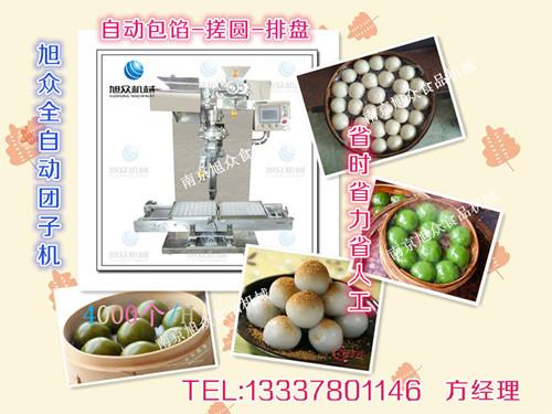 供应用于生产团子的江苏米团子机器工厂直销汤圆机,无锡青团机,米果机,多功能团子机批发,可以现场试机