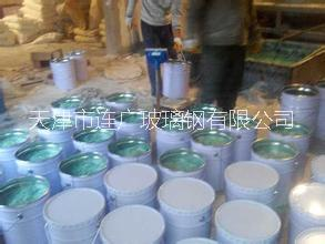 供应用于玻璃钢防腐的武清环氧树脂,玻璃布,玻璃钢材料