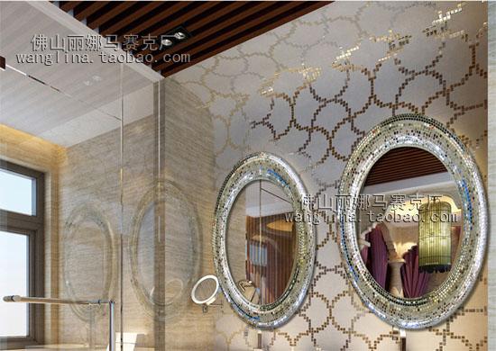 供应马赛克玻璃拼图 陶瓷